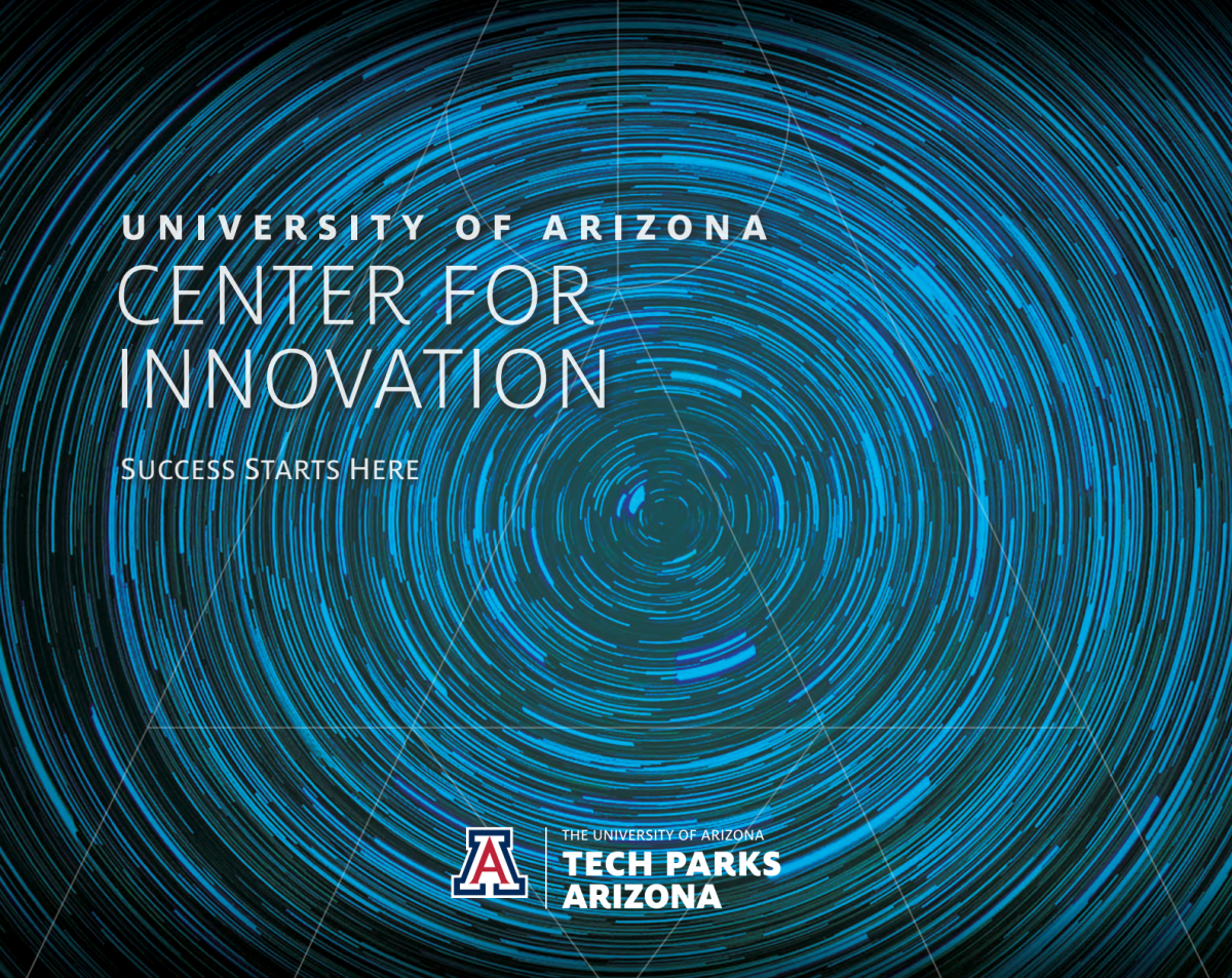 UA Center for Innovation.png