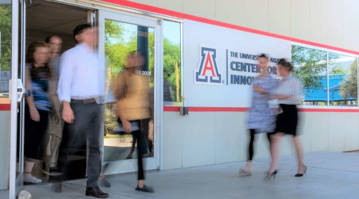 UArizona Center for Innovation Entrance1.JPG